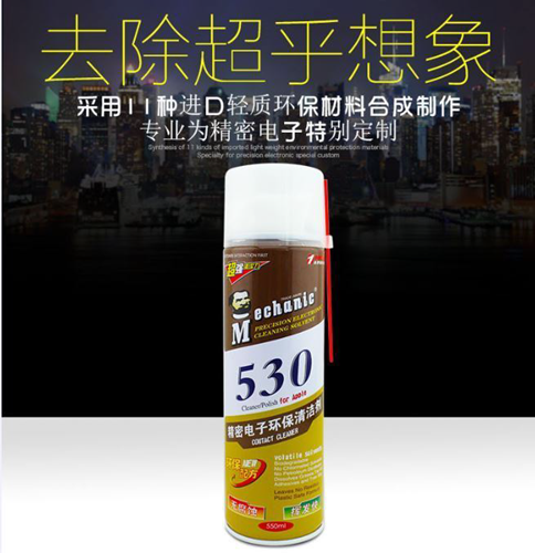MECHANIC 530 CONTACT CLEANER