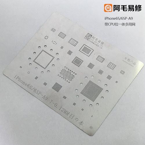 iPhone 6S/6SP - A9 Stencil