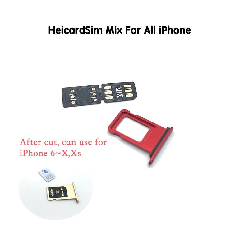 HeicardSim Mix V1.27 for All Models