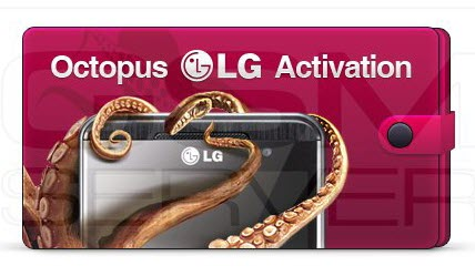 LG Activation for Octopus/Octoplus/Medusa/FRP Tool